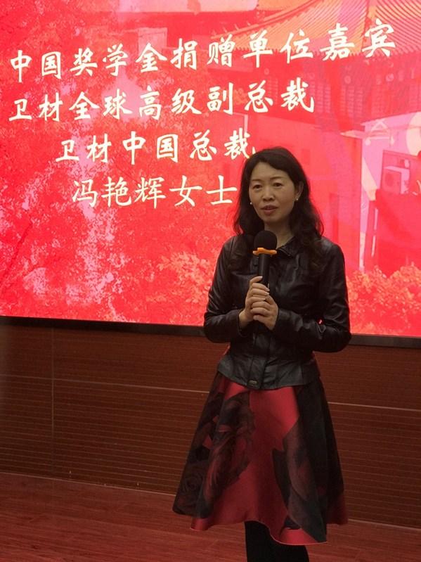 复旦大学基础医学院学生获颁2020卫材中国奖助学金