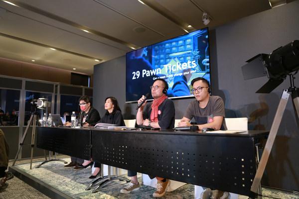 台湾文策院和金马创投会议剧集项目向国际投资商推介优秀入选企划