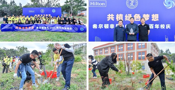 "Hilton Joins Hands with Xiamen University International College to Plant ""Green Dreams,"" Kicking Off ""Hilton Amazing 300"" Celebrations"