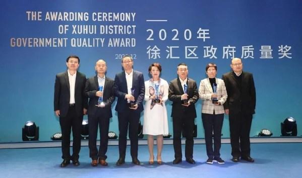 中智上海外企服务公司副总经理张晖荣获徐汇区政府质量奖个人奖