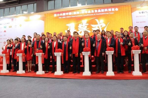 贺中国调味品协会成立25周年 百年李锦记亮相2020调博会