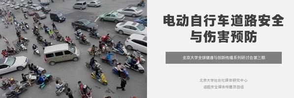 年死亡人数超8千人 专家呼吁强制电动自行车骑乘者佩戴安全头盔