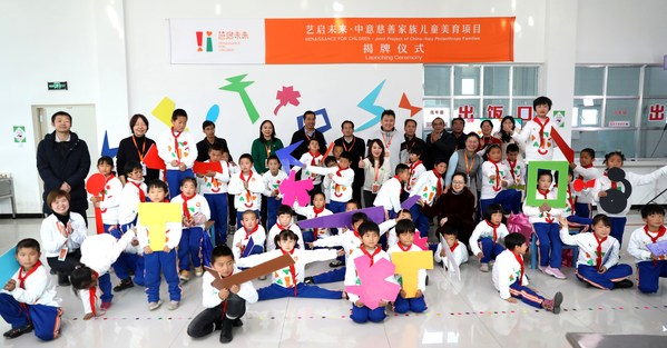 Renaissance for Children: East-West Philanthropic United Action Launched in China