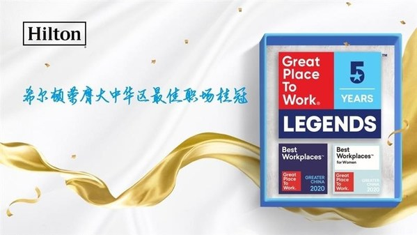 "Hilton Named ""The Legend"" as it Takes Top Spot in Best Places to Work in Greater China"