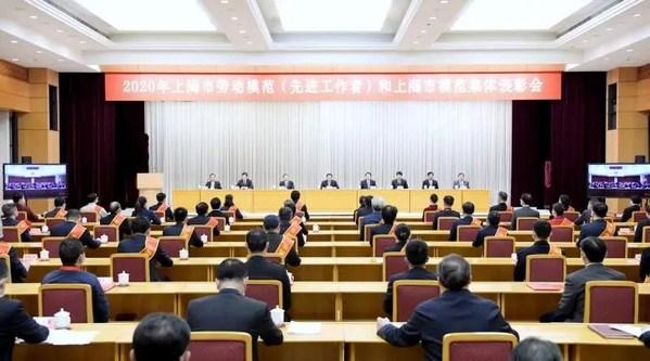 """中智上海公司工会办公室荣获""""上海市模范集体""""称号"""