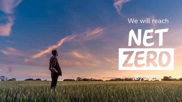 雀巢聚焦再生农业和可再生电力转型,加倍努力应对气候变化