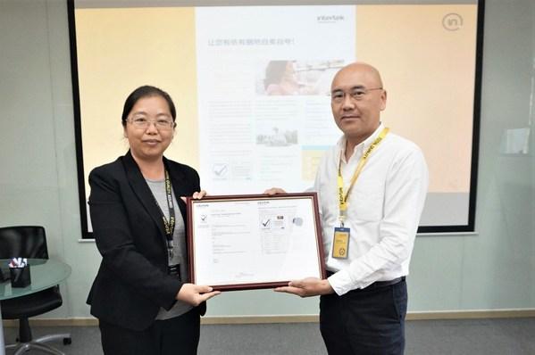 Intertek授予怡丰和宝佳利全国首批头盔产品Tick-Mark证书