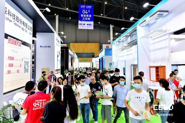 成都浴室柜行业协会三度组团亮相中国成都建博会