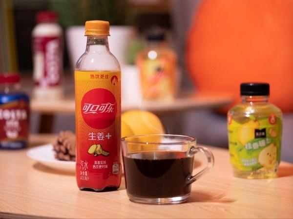 """可口可乐公司推出全球第一款可加热饮用汽水 """"可口可乐生姜+""""上市"""
