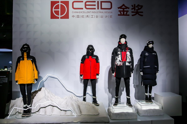 Gold Award Winner of the 2020 CEID Award: Bosideng Mountaineering Collection Series