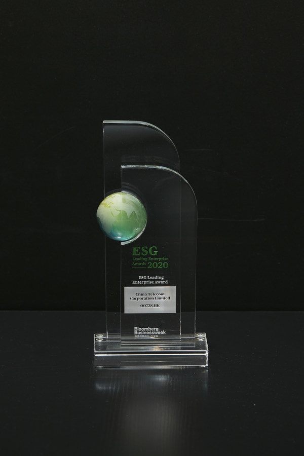 "China Telecom Honored with ""ESG Leading Enterprise Award"" by Bloomberg Businessweek / Chinese Edition"