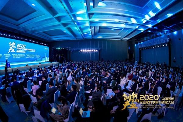 Veeva王云:创新与重塑,数字赋能医药大健康生态圈