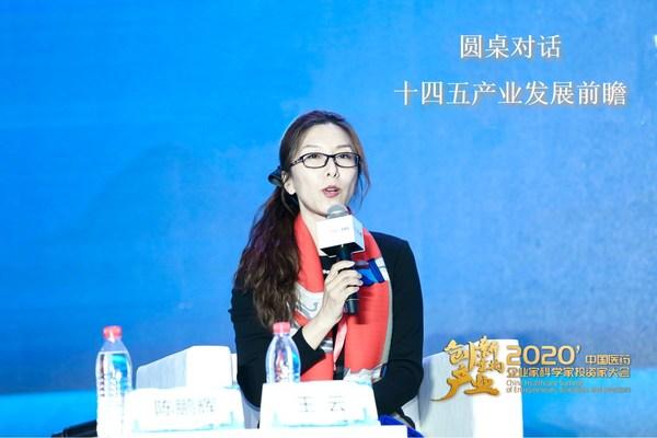 Veeva中国区总经理王云(图片来源于大会主办方)