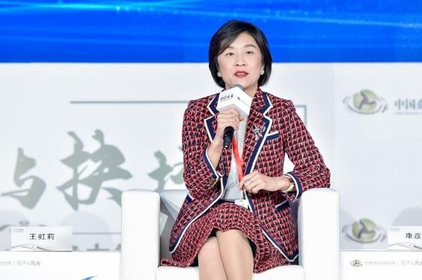 """浪潮王虹莉:新基建新格局 浪潮如何以""""快""""应变"""