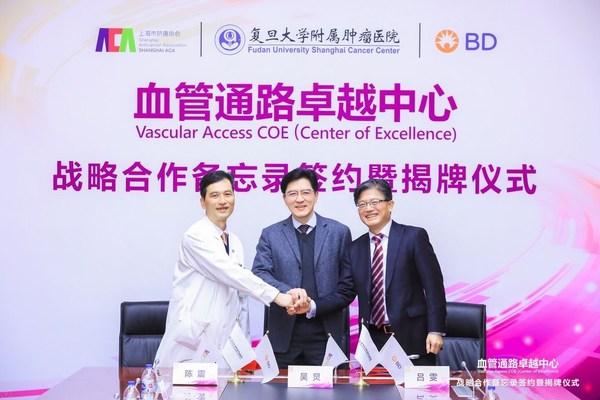 全国首个血管通路卓越中心开启 多方携手推动行业发展