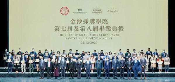 https://mma.prnasia.com/media2/1358853/sands_procurement_academy_1.jpg?p=medium600