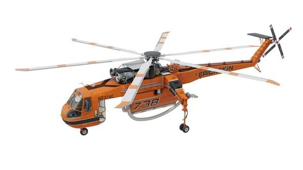 에릭슨, S-64F 및 CH-54B 헬기 관련 복합재 주 회전날개의 최종 FAA 인증 발표