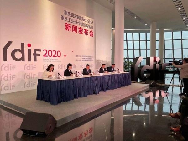 YDIFとIndustrial Design Exhibition:重慶をデザインの首都に構築