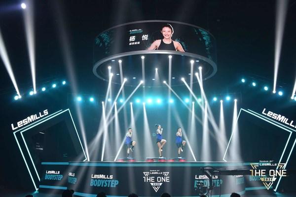 大型团操赛事莱美THE ONE 2020成功举办 莱美虚拟人偶动感首秀