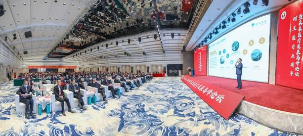 树兰医疗五周年暨未来医疗发展高峰论坛成功举办