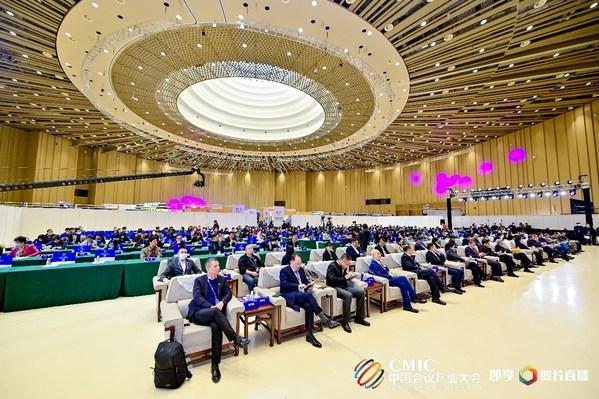 北京雁栖湖国际会展中心:坚守还是突破?会议产业大会给你答案