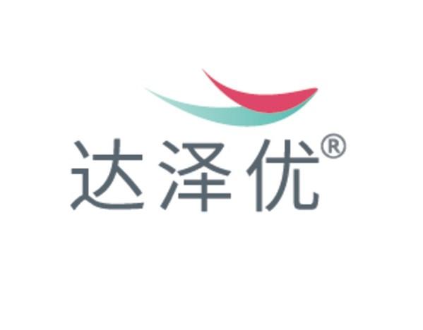 全球首个针对HAE的单克隆抗体药物达泽优获批进入中国 -- 罕见病