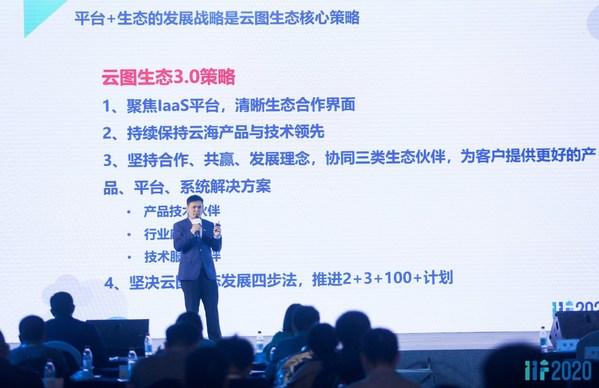 浪潮云计算与大数据产品线总经理蒋永昌