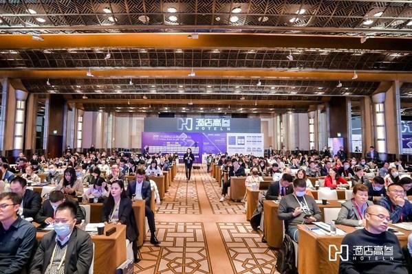 绿地酒店旅游集团受邀参加2020中国酒店品牌高峰论坛,见证行业创新融合新时代