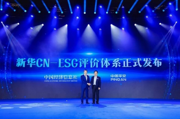 China Economic Information Service and Ping An Launches ESG Evaluation System for Enterprises and Investors