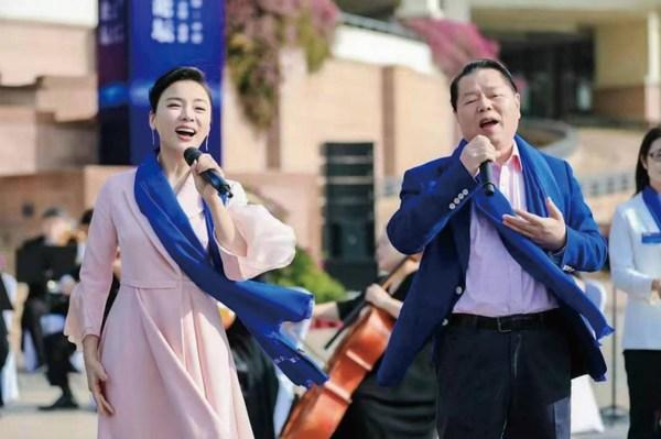 2020中国企业家博鳌论坛 月星集团董事局主席丁佐宏在《我的祖国》音乐纪录片中担任领唱