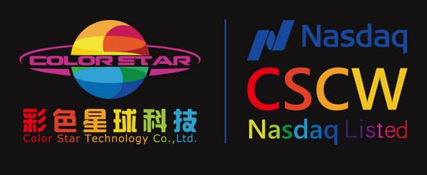 """彩色星球科技12月31日推出""""彩色世界""""APP国际版"""