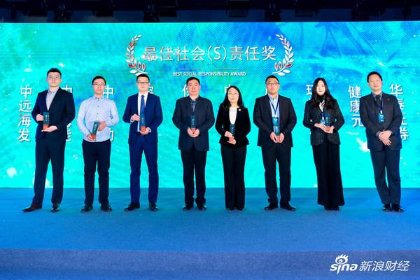 持续践行ESG理念 中化国际荣获两项可持续发展大奖