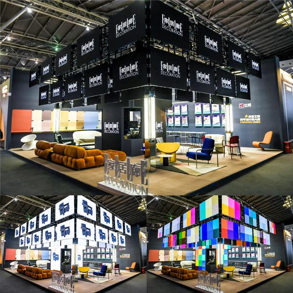 《ELLE DECORATION 家居廊》打造RE-LIFE 未来家亮相2020设计上海