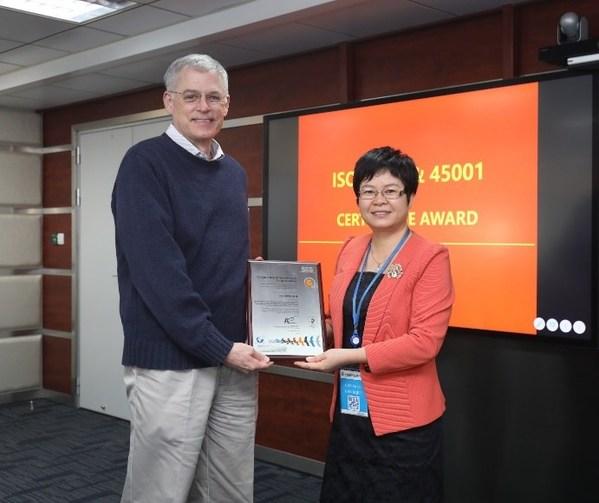 SGS助力中海壳牌以双认证促提升 实现环境安全管控新飞跃