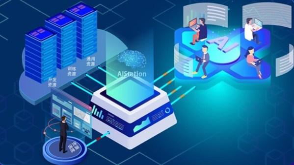 深圳大学巧解AI算力资源难题,人工智能教学科研驶上快车道
