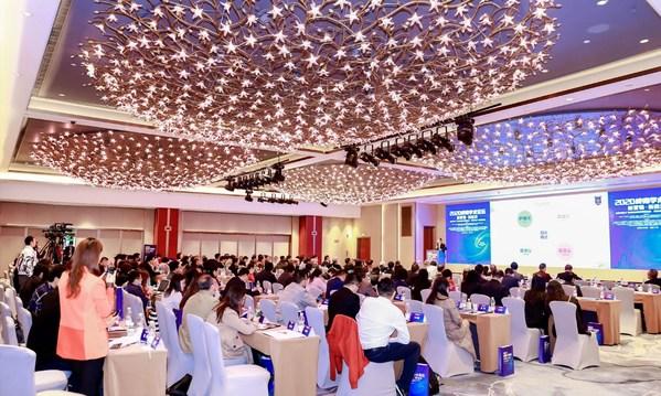 """2020岭南学术论坛之""""新营销-新经济""""在广州举办"""
