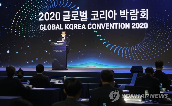 The opening ceremony of Global Korea Convention 2020 is under way at the K-Hotel in southern Seoul on Dec. 9, 2020. (Yonhap)