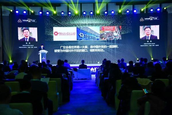 关注品牌的责任与担当 2020中外会展品牌大会下周开幕