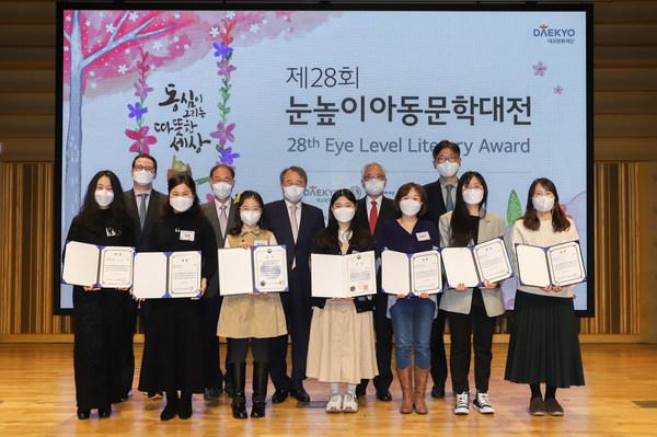 Winners Announced for Eye Level Literary Award 2020