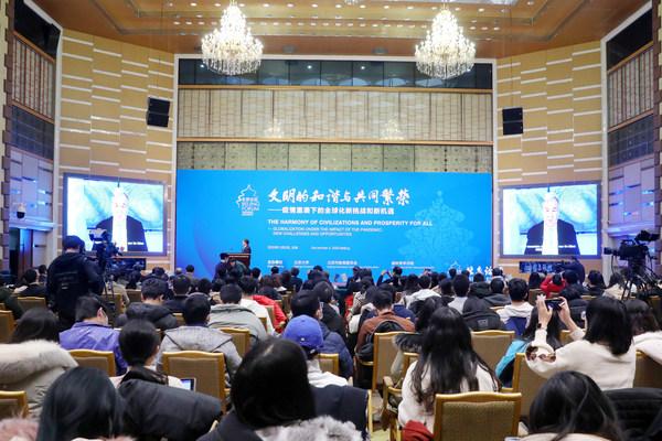 北京论坛(2020)在北京大学开幕