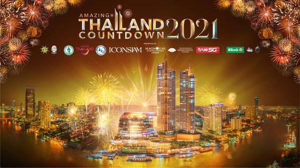 2021新年曼谷河畔举行1.4千米盛大环保烟花表演 向世界传递希望