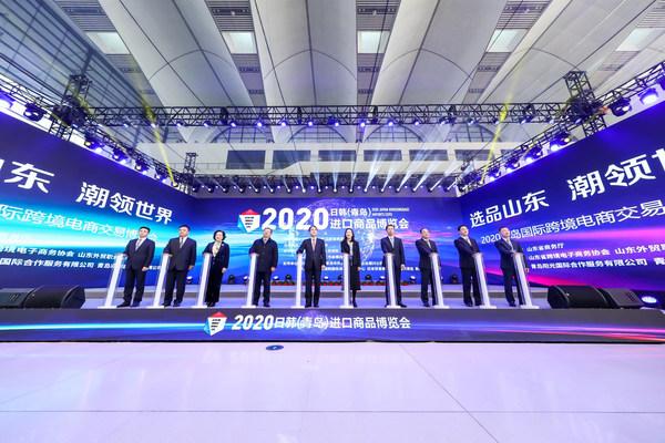 2020年度(青島)日本と韓国輸入商品博覧会が 青島市城陽区で開幕