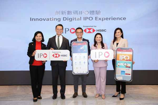 From left to right: Ms Pamela Chung, Managing Director & Head of IPO, Tricor Hong Kong, Mr Wallace Lam, Head of Corporate, Commercial Banking, Hong Kong, HSBC, Mr Joe Wan, CEO of Tricor Hong Kong, Ms Catharine Wong, Managing Director – Head of Share Registry & Issuer Services, Tricor Hong Kong, and Ms Yvonne Yiu, Head of Global Liquidity and Cash Management, Hong Kong, HSBC