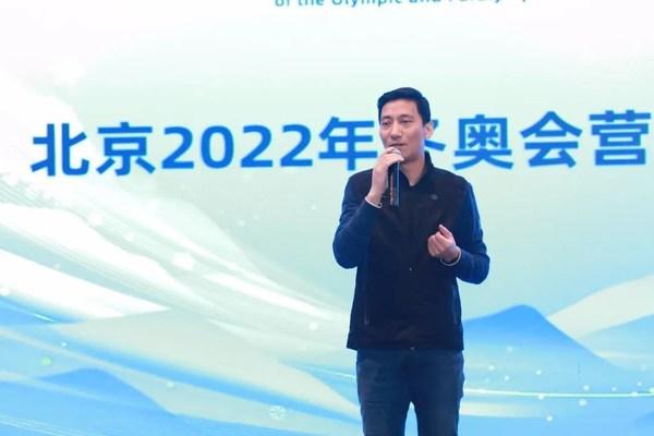 华扬联众举办北京冬奥会营销专题工作分享会
