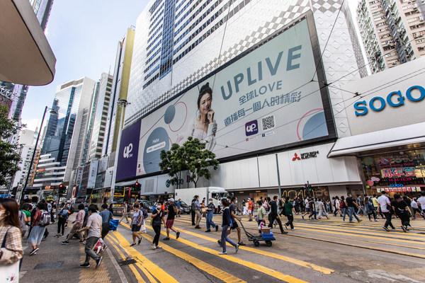 截至2020年9月30日, Uplive全球擁有1.7億用戶,平台用戶來自超過200個國家和地區。