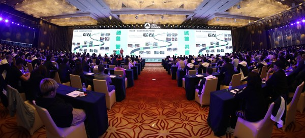 400多位专家嘉宾出席大会