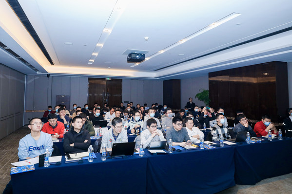 TUV莱茵在杭州举办AGV技术研讨会,推动产业高质量发展