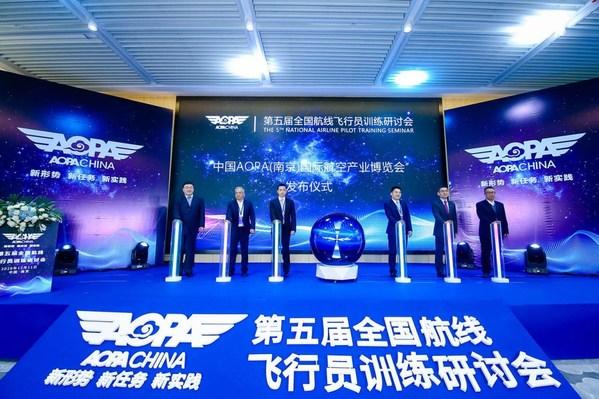 明年4月开幕 首届南京航展落户空港国博