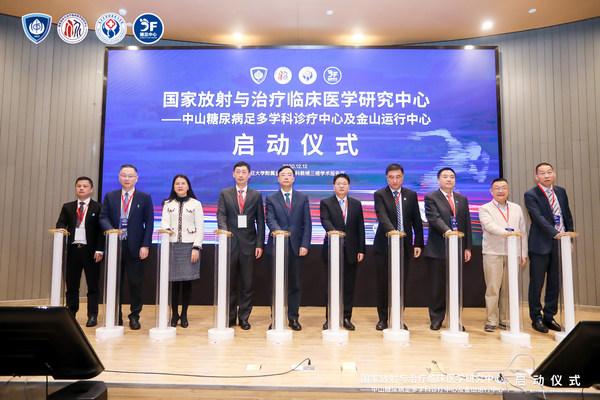飞利浦以创新科技助力中国糖尿病足诊疗标准化和规范化