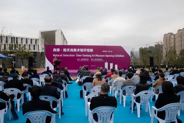温州首个以个人艺术家命名的美术馆 -- 温肯陈天龙美术馆今日开馆